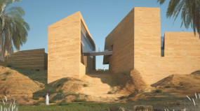 ArchiTALKS #12: Schiattarella Associati